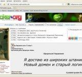 Torrents.Ru а закрыли ли его?