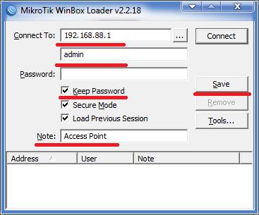 MikroTik SXT G-5HnD линк на 2 км
